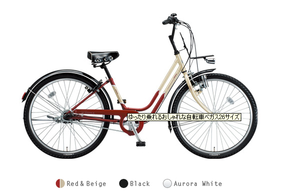 電動自転車 電動自転車 おすすめ 女性 : 自転車ドーム倉敷のおすすめ